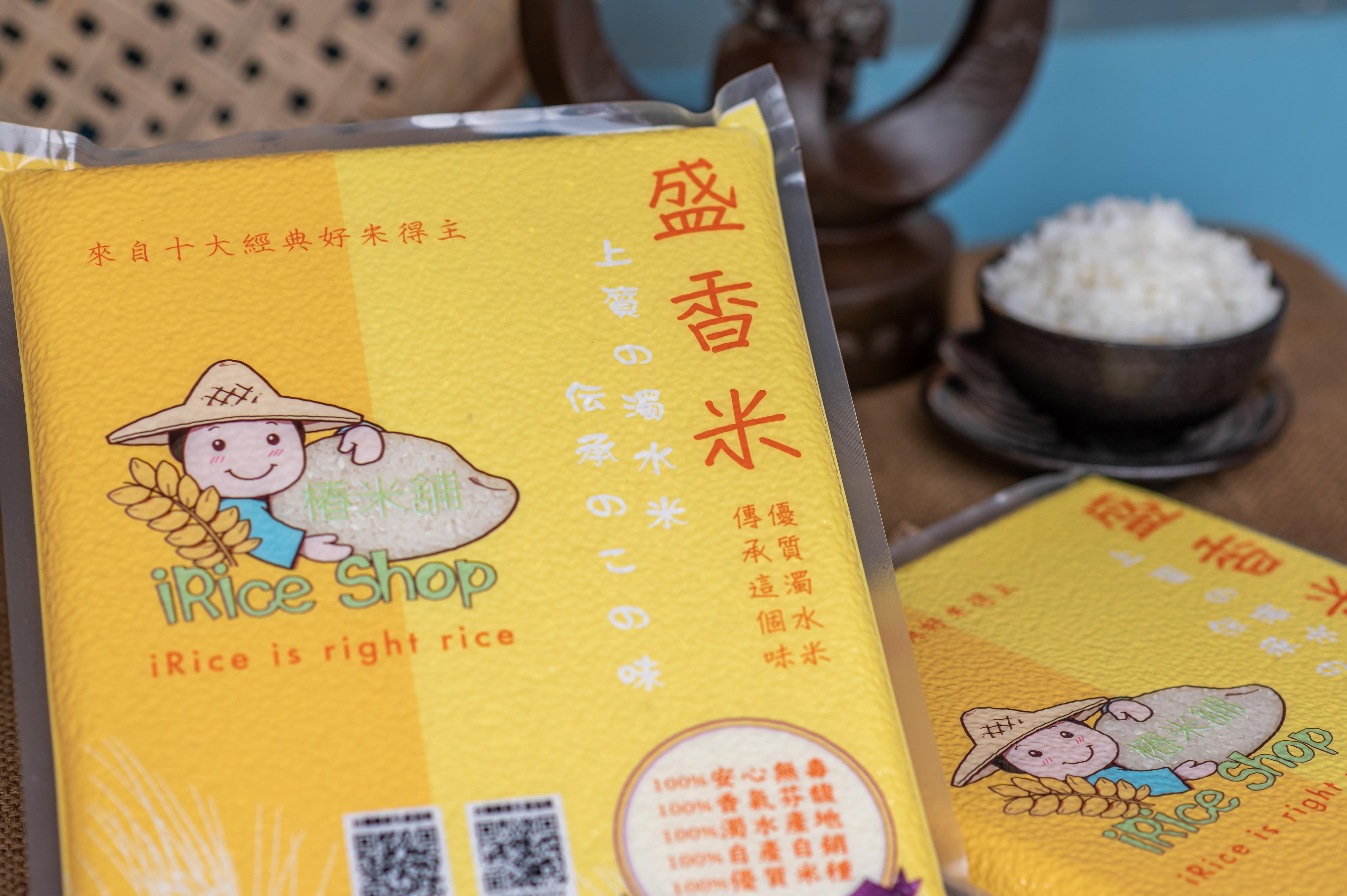 盛香米3KG