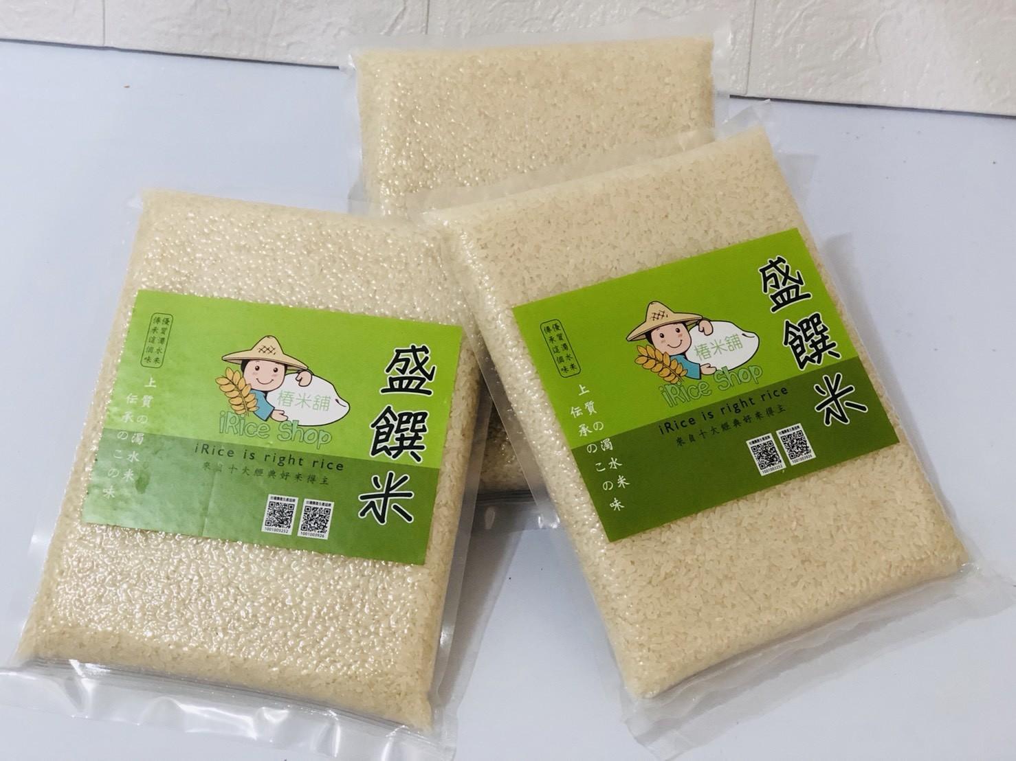 盛饌米1KG