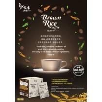 悦意-無糖糙米咖啡(30gX8包)(全素)